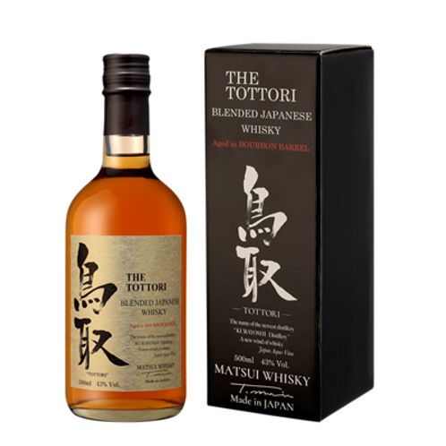Tottori aged in Bourbon Barrel