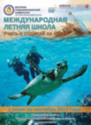 eastmeduniv@gmail.com | +905338555995 | emueducation.com |