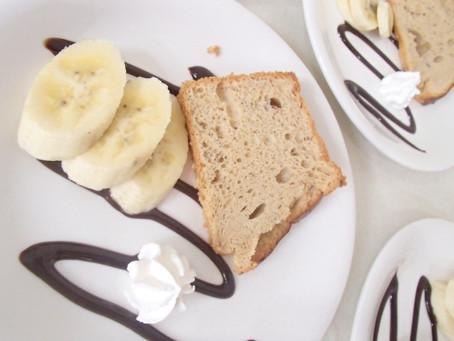 今日のおやつは、バナナシフォンケーキです。素材のバナナはタイ国産の香り高いスートなバナナです。