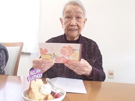 91回目のお誕生日でした。北九州から川口に転居してきてもう5年。体調良好、すこぶるお元気です。