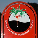 Palms Chinese Medicine Centre