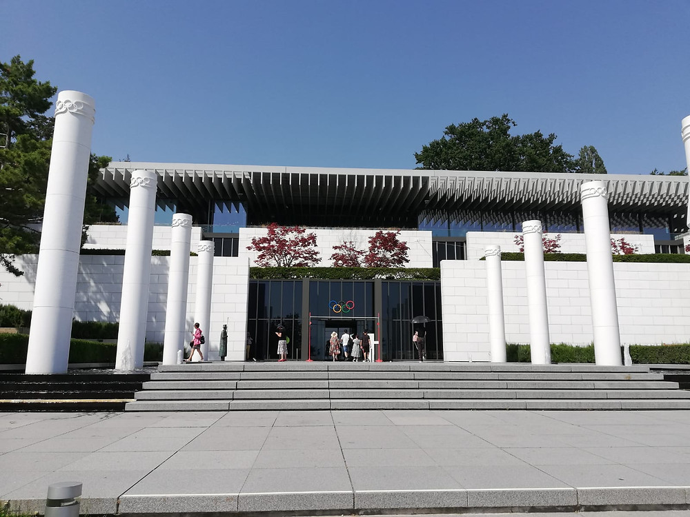 Le musée Olympique  de Lausanne