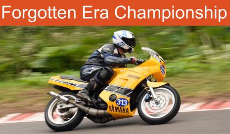 Forgotten_Era_Championship.png