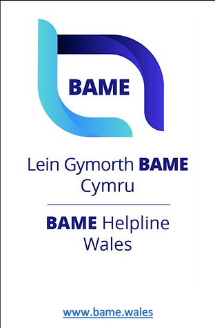 BAME%20Helpline_edited.png