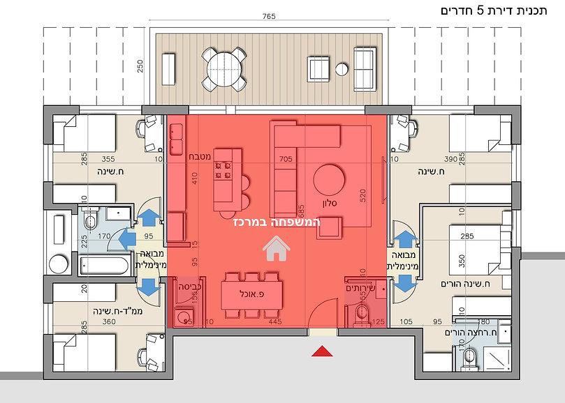 תכנית דירה.jpg