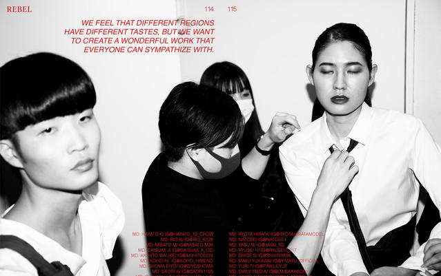 Rebel Magazine issue AE 108-115