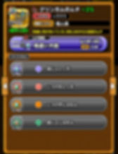 dragonquest,星のドラゴンクエスト,wiki,攻略,初心者,新規,無課金,微課金,武器,防具,ガチャ