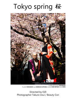 ins Tokyo spring 01
