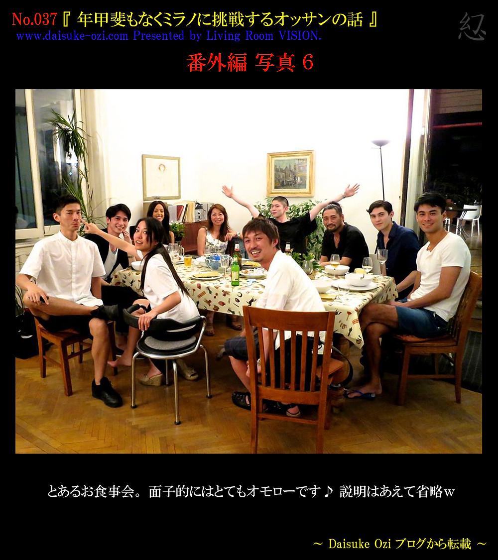 世界で活躍する日本人モデル Daisuke A. SS15