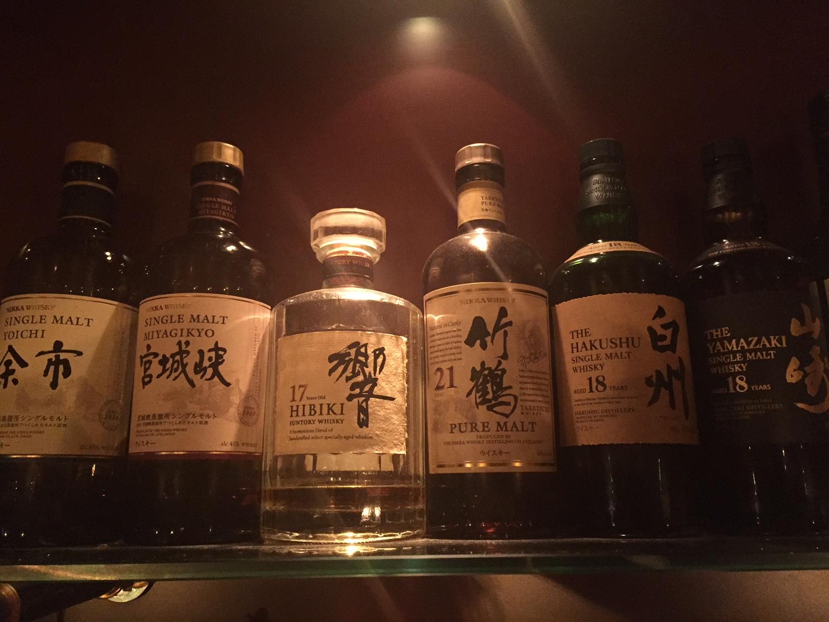 Japanese Wisky