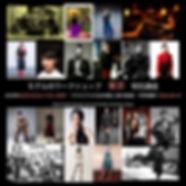 東京,モデル,レッスン,スクール,ウォーキング,ポージング,ファッション,有名,短期