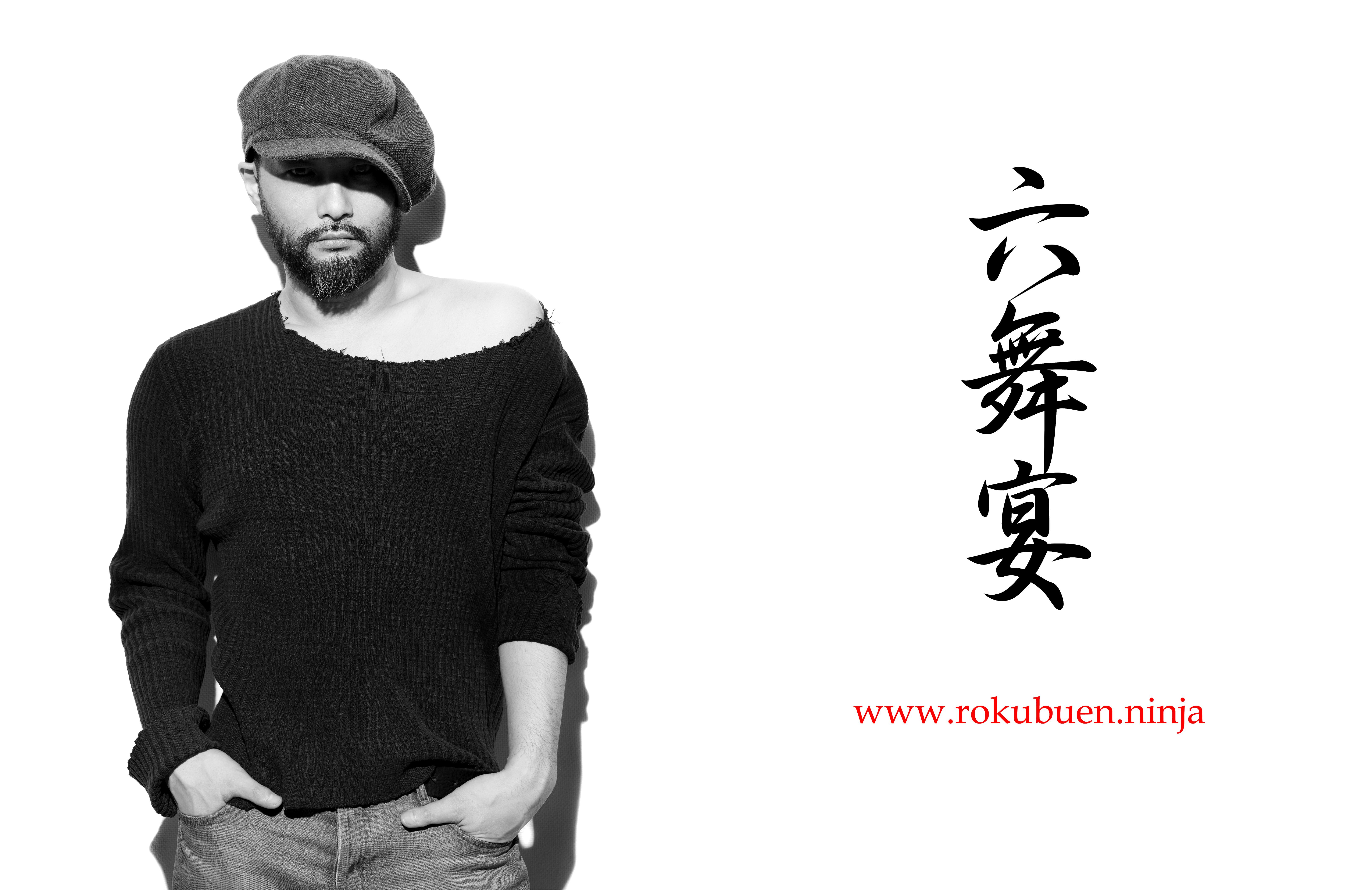 六舞宴 Rokubuen Tokyo Fashion
