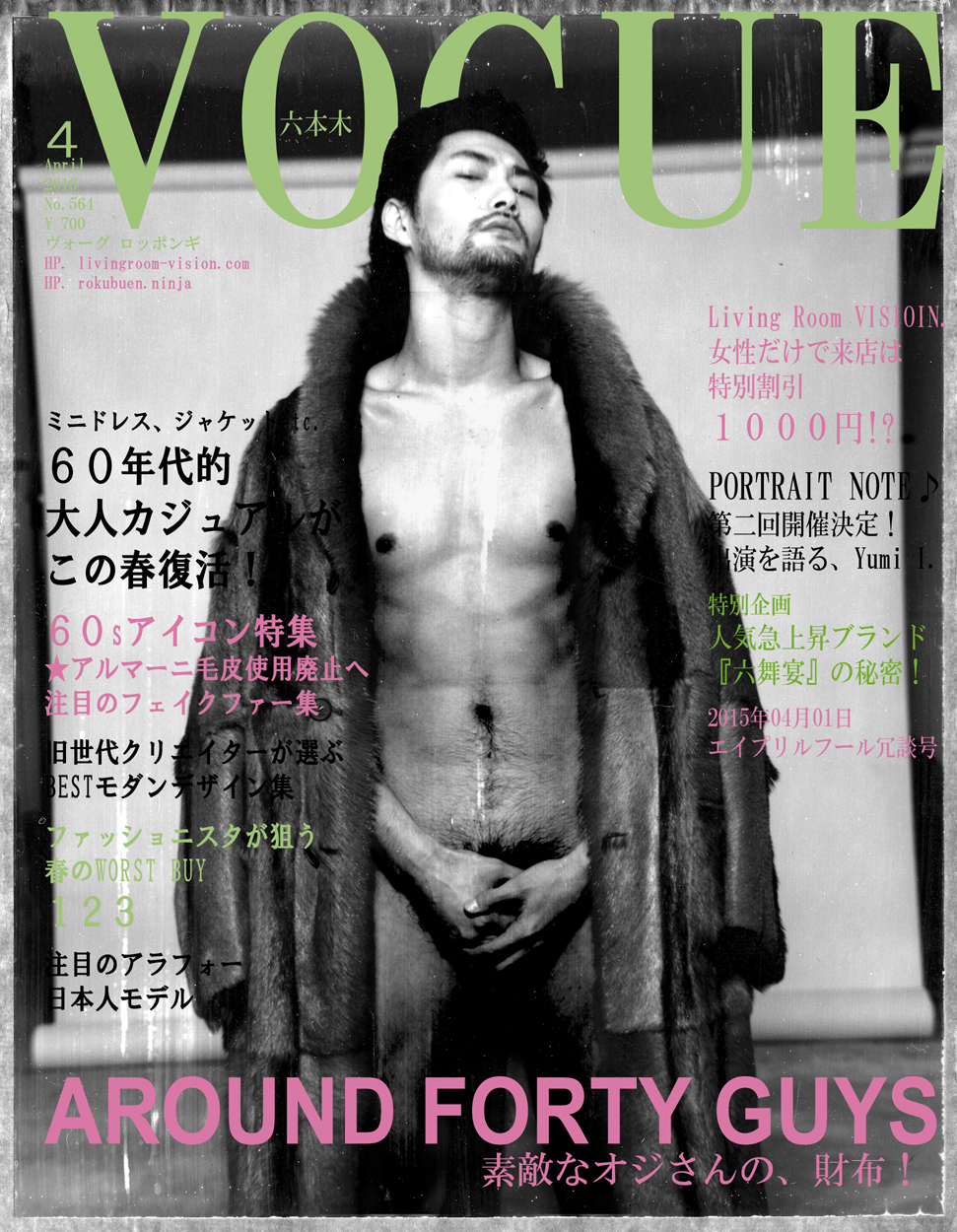 Daisuke A of VOGUE for April Fool