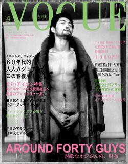 Daisuke A of VOGUE for April Fool