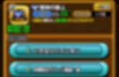 dragonquest,星のドラゴンクエスト,wiki,攻略,初心者,新規,無課金,微課金,武器,防具,初心者