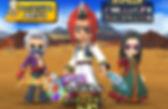 dragonquest,星のドラゴンクエスト,wiki,攻略,魔法,無課金,微課金,装備,呪文,回復