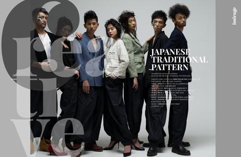Imirage Magazine page-042
