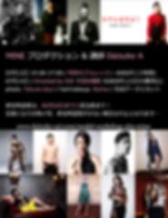 mine,プロダクション,daisukea,モデルレッスン,大分,宣材撮影,j-mix,モデル,タレント,役者