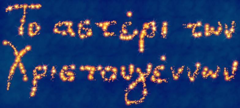 asteri-logo.png