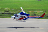 FOR SALE 1996 Bell 412EP