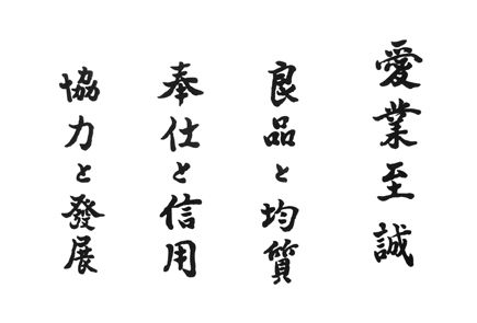 japanesekanji.jpg