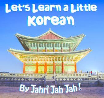 Lets Learn a Little Korean