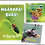 Thumbnail: Bug Set - 3 Books