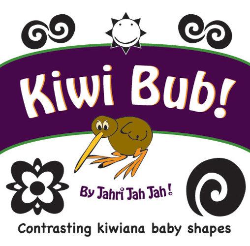 Kiwiana Bub Books - Set of 4 Mini