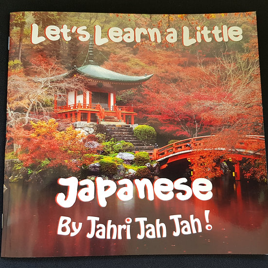 Lets Learn a Little Japanese