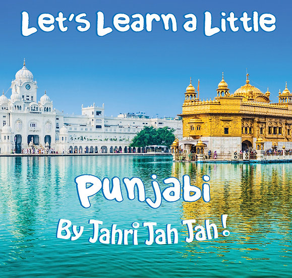 Lets Learn a Little Punjabi
