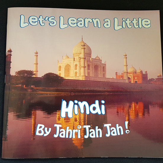 Lets Learn a Little Hindi