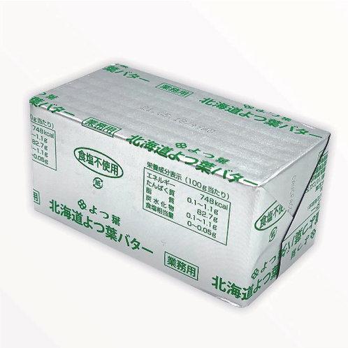 北海道よつ葉 バター(食塩不使用) 業務用/ 450g