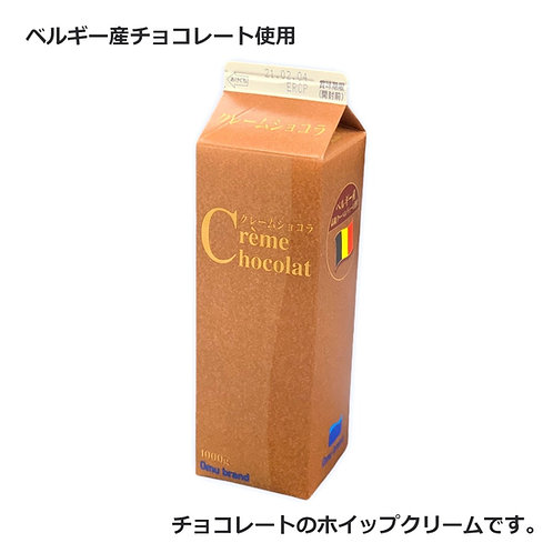 クレームショコラ