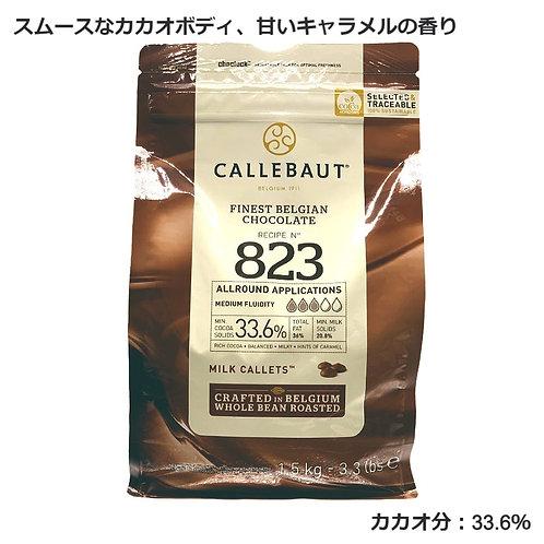 カレボー 823(ミルク)/1.5㎏