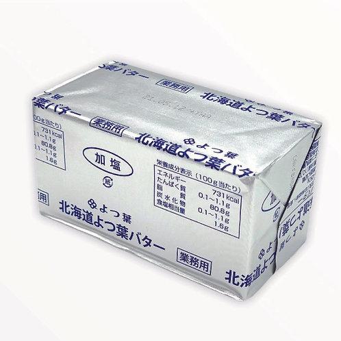 北海道よつ葉 バター(加塩) 業務用/ 450g