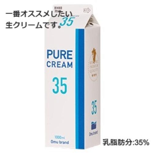 生クリーム ピュア35 / 1L