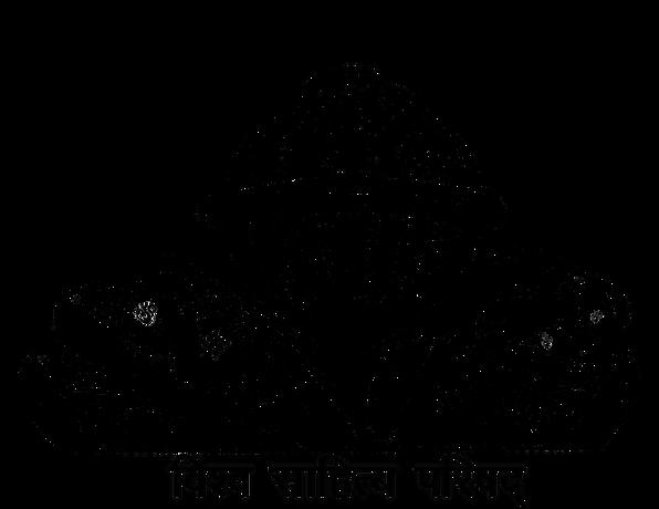 The logo of Vishwa Sahitya Parishad