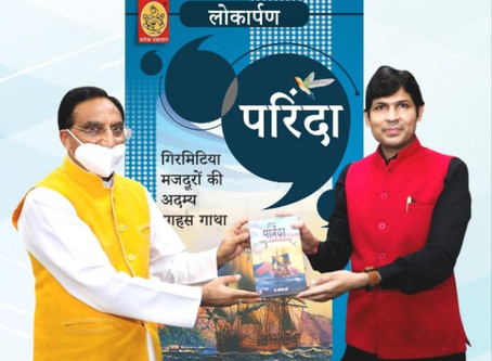 Union Minister Ramesh Pokhriyal did a grand release of Dr Yogesh Dube's historical novel Parinda.