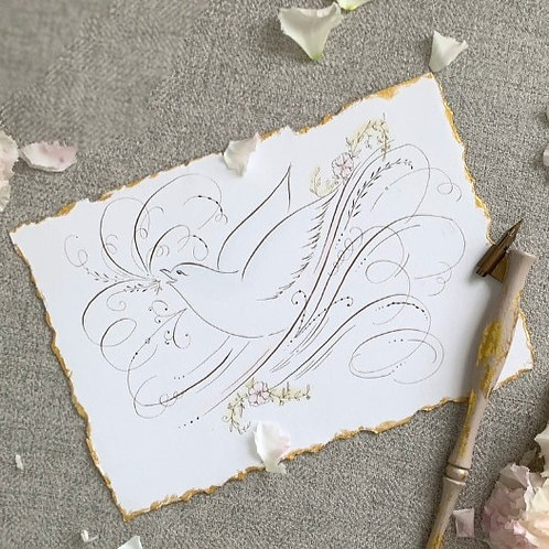 Calligraphy Art Lv 3 --- Bird Flourishing
