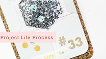 Project Life Layout: Just a little glitter