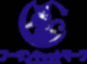 FulingCatMark_logo_rgb_B02.png