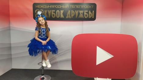 """IV  Международный телепроект """" Кубок Дружбы""""."""