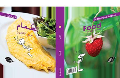 الطعام – Food