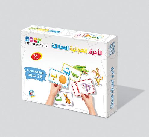 لغتي العربية : الأحرف الهجائية العملاقة