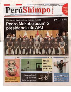 Peru Shimpo