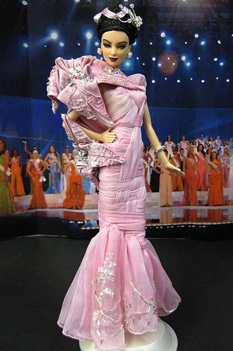 Miss Brunei 2007/08