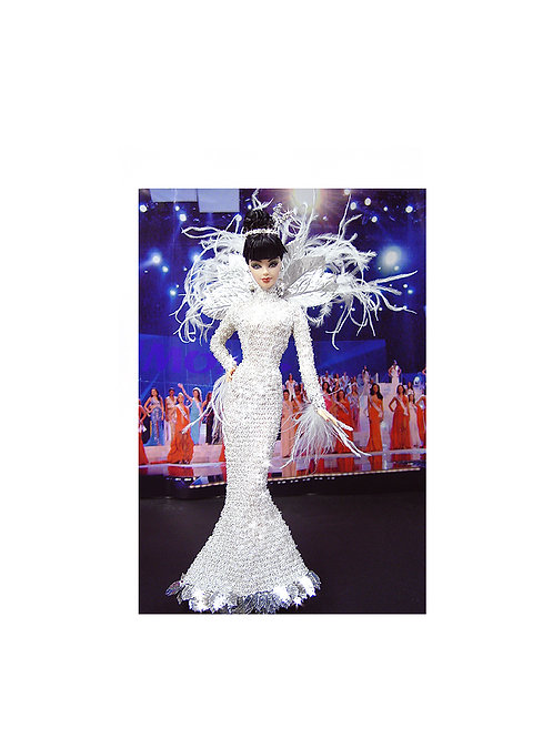 Miss China 2007/08