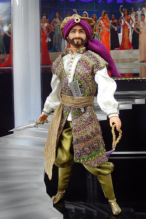 Oman Ken