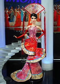 Miss Hong Kong 13/14