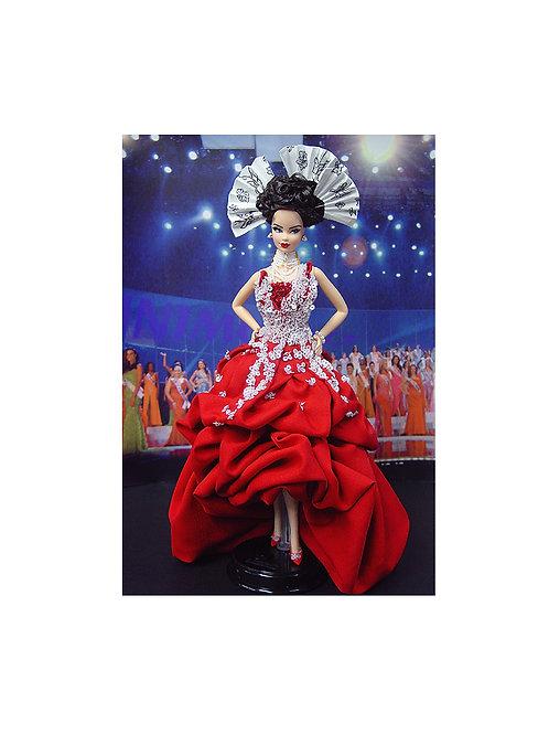 Miss Hainan Islands 2007/08